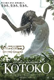 Watch Free Kotoko (2011)