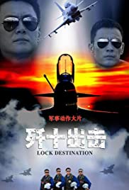 Watch Free Jian shi chu ji (2011)
