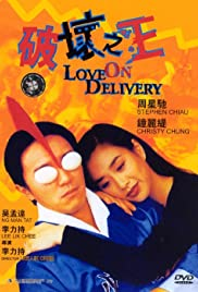 Watch Free Love on Delivery (1994)