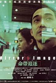 Watch Free Mirror Image (2001)