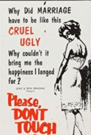 Watch Free Please Dont Touch Me (1963)