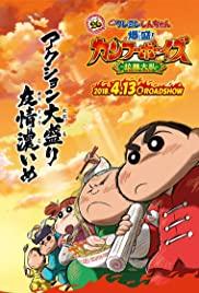 Watch Free Crayon Shinchan: Burst Serving! Kung Fu Boys  Ramen Rebellion (2018)