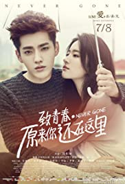 Watch Free So Young 2: Never Gone (2016)