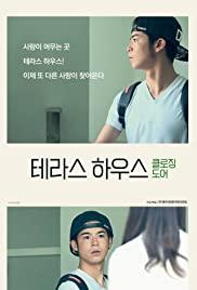 Watch Free Terrace House: Closing Door (2015)