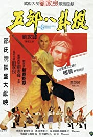 Watch Free The 8 Diagram Pole Fighter (1984)