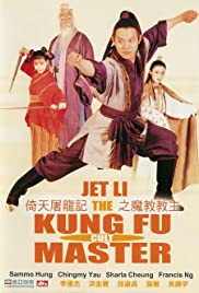 Watch Free Kung Fu Cult Master (1993)