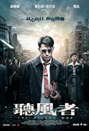 Watch Free The Silent War (2012)
