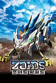 Watch Free Zoids Wild (2018 )