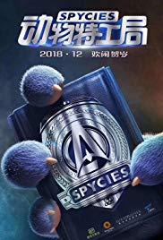 Watch Free Spycies (2019)