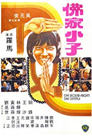 Watch Free The Boxer from the Temple (1980)