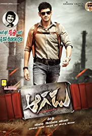Watch Free Aagadu (2014)