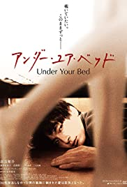 Watch Free Under Your Bed (2019)
