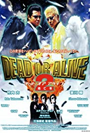 Watch Free Dead or Alive 2: Birds (2000)