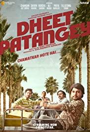 Watch Free Dheet Patangey (2020)