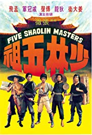Watch Free 5 Masters of Death (1974)