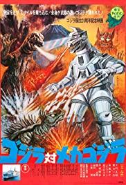Watch Free Godzilla vs. Mechagodzilla (1974)