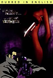 Watch Free Golgo 13: Queen Bee (1998)