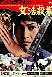 Watch Free Hapkido (1972)