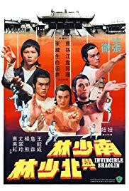 Watch Free Invincible Shaolin (1978)