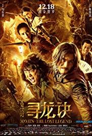 Watch Free Mojin  The Lost Legend (2015)