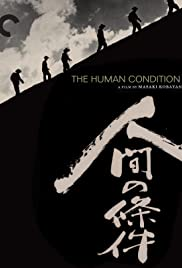Watch Free The Human Condition I: No Greater Love (1959)