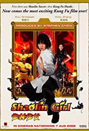 Watch Free Shaolin Girl (2008)