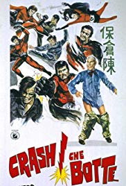 Watch Free Supermen Against the Orient (1973)