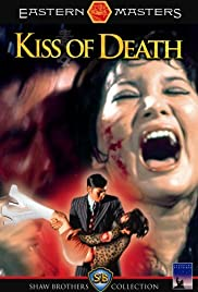 Watch Free The Kiss of Death (1973)