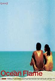 Watch Free Ocean Flame (2008)