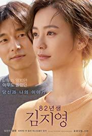 Watch Free Kim Jiyoung: Born 1982 (2019)