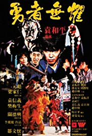 Watch Free Dreadnaught (1981)