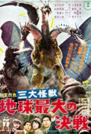 Watch Free Ghidorah, the ThreeHeaded Monster (1964)