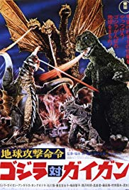 Watch Free Godzilla vs. Gigan (1972)