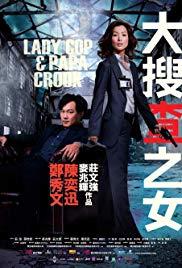 Watch Free Lady Cop & Papa Crook (2008)