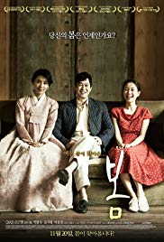 Watch Free Late Spring (2014)