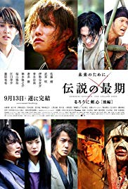 Watch Full Movie :Rurouni Kenshin Part III: The Legend Ends (2014)