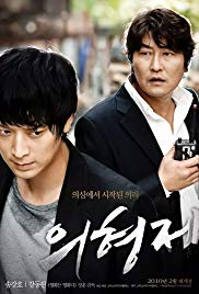 Watch Free The Secret Reunion (2010)