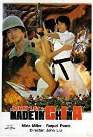 Watch Free Made in China (1982)