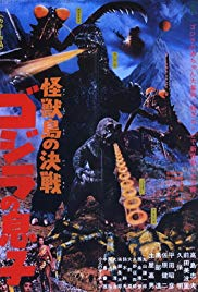 Watch Free Son of Godzilla (1967)