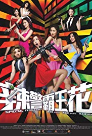Watch Free Special Female Force (2016)