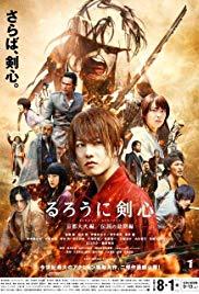 Watch Free Rurouni Kenshin Part II: Kyoto Inferno (2014)