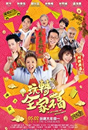 Watch Free A Journey of Happiness (2019)