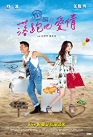 Watch Free All You Need Is Love (2015)