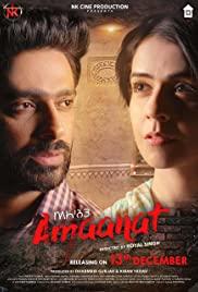 Watch Free Amaanat (2019)