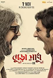 Watch Free Buro Sadhu (2019)