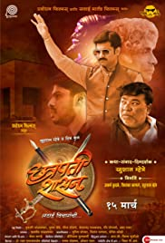 Watch Free Chatrapati Shashan (2019)