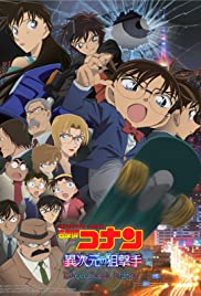 Watch Free Detective Conan: The Sniper from Another Dimension (2014)