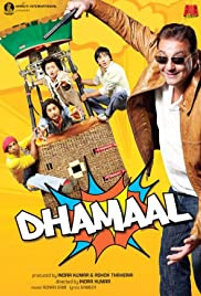 Watch Free Dhamaal (2007)