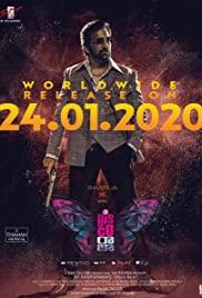 Watch Free Disco Raja (2020)