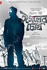 Watch Free Eagoler Chokh (2016)